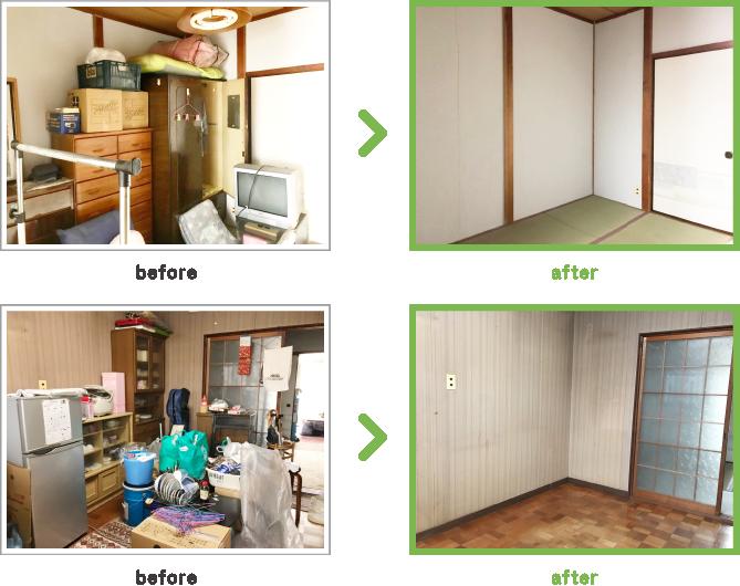 case2 2DKの遺品整理 名古屋市中川区 遺品整理 全撤去(買取有)風景