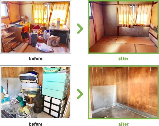 case3 2階建て一軒家の各部のお片づけ 名古屋市中川区 引っ越しに伴うお片づけ風景